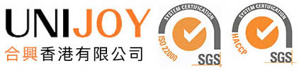 合興香港有限公司